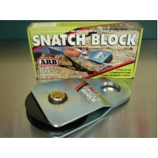 ARB 7000 Recovery Snatch Block